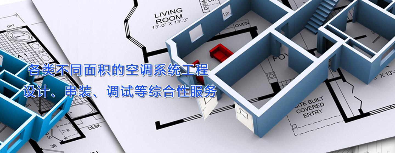 青岛盛海钢构有限公司